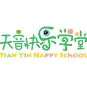 天音快乐学堂网  v1.3.1.8 官方最新版
