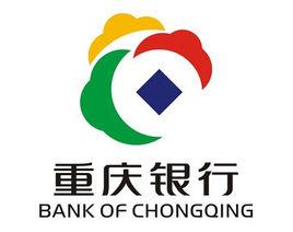重庆银行网银安...