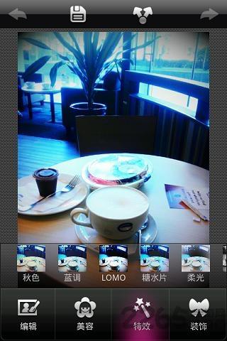 魔图精灵 For  Android