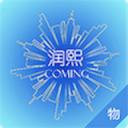 润熙物业 1.1.0