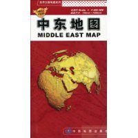 中东地图高清中文版全图