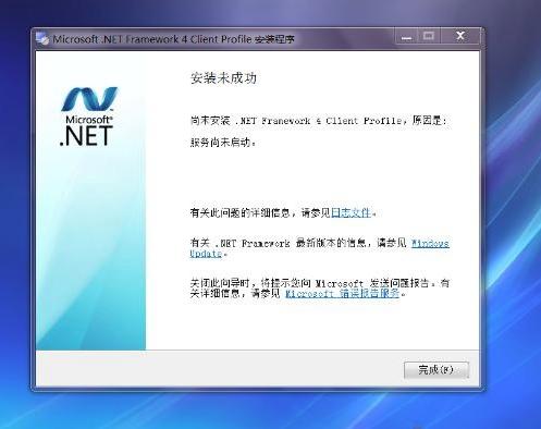.NET Framework 4.5.2