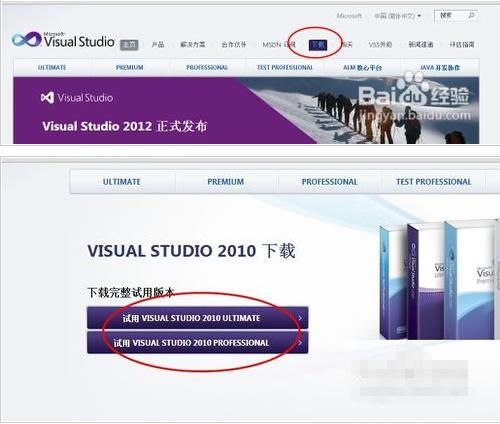 Microsoft Visual Studio 2010(vs2010)