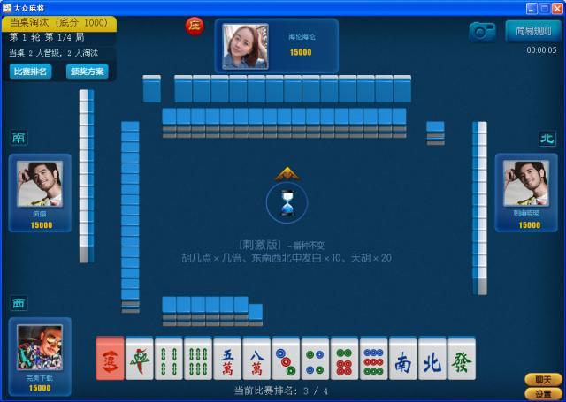 悠洋棋牌官方下载