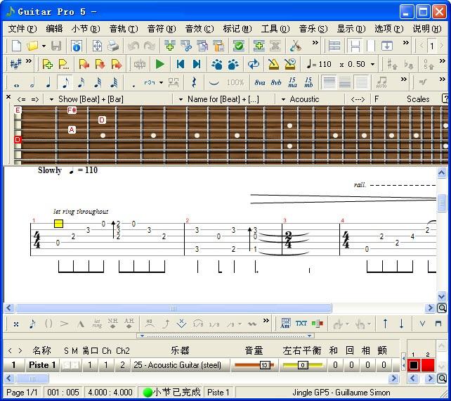 GTP吉他谱软件 中文版