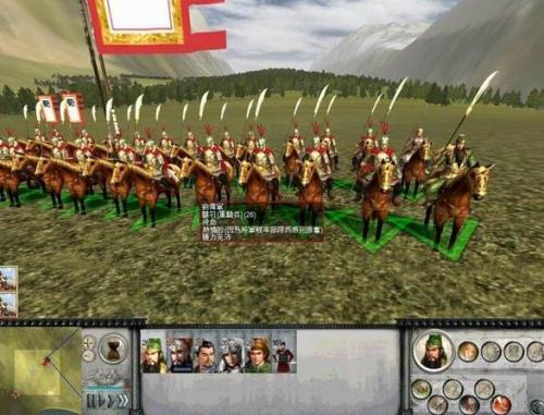皇帝:龙之崛起