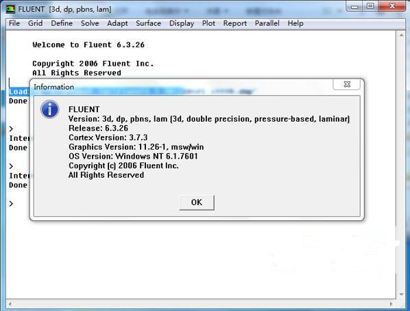 FLUENT软件下载