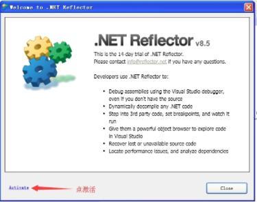 reflector.exe v8.3.3 绿色版