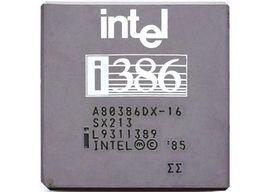 i386文件下载 完整包 官方版