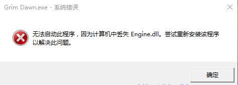 engine.dll