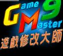 游戏修改大师(game master) 9.0