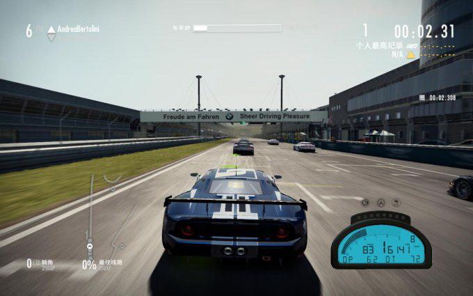 极品飞车15:变速2