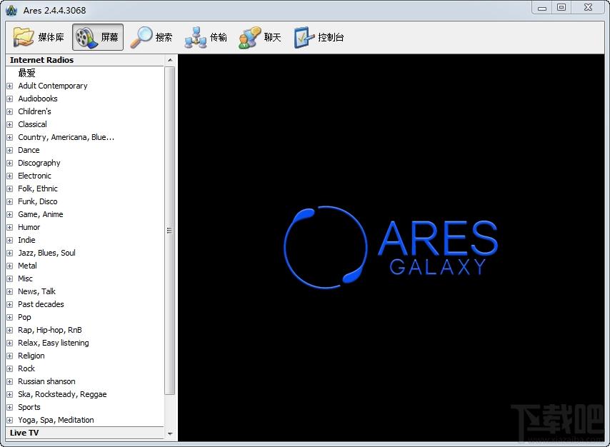 Ares Galaxy免费官方下载