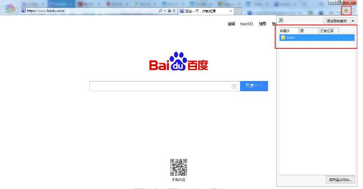 ie10浏览器中文版官方下载