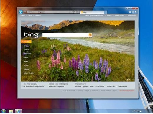 IE9 Internet Explorer 9