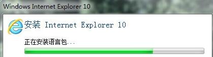 ie10浏览器官方下载