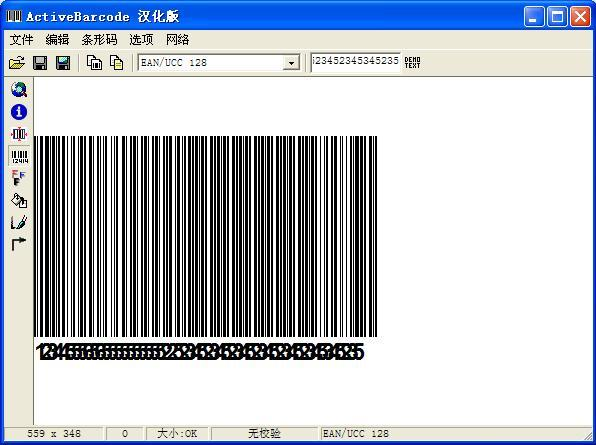 ActiveBarcode  条码生成器
