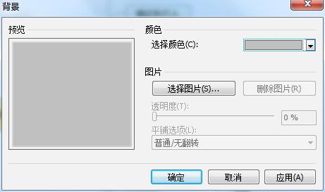 MindManager 中文版