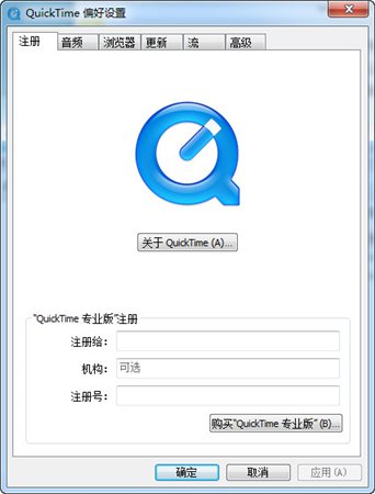 QuickTime Alternative截图