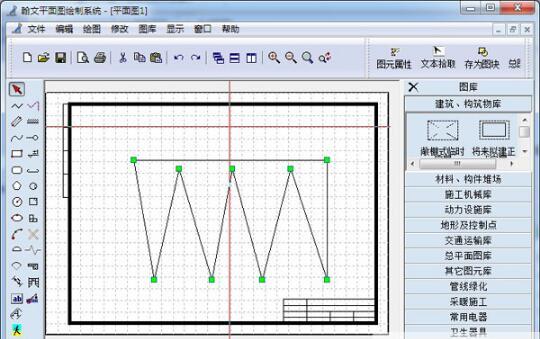 翰文平面图制作软件