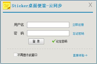 Sticker桌面便签