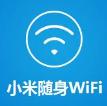 小米随身WiFi驱...