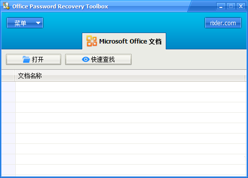 Accent Excel Password Recovery