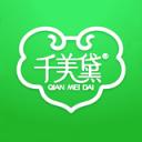 千美黛app 1.0