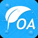 艾办OA 1.1.7