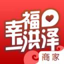 幸福洪泽新商家版app 1.0