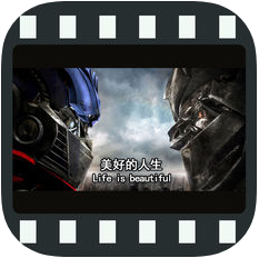 电影相机 2.1 iPad版