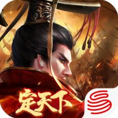 汉王纷争 1.7.1