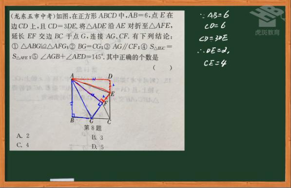 初中数学-视图与投影 、图形的轴对称与中心对称-虎斑教育