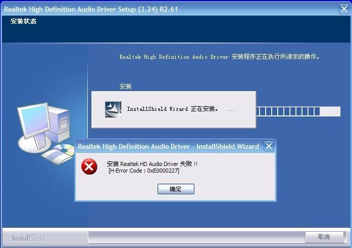 苹果电脑Realtek HD Audio声卡驱动