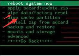 破解手机密码的软件