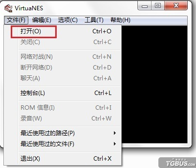 VirtuaNES模拟器