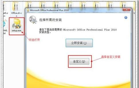 project 2010激活工具(Project 2010序列号)
