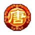 唐人游游戏大厅 3.6.2013.1030