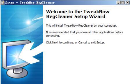 最好的注册表清理工具TweakNowRegCleaner