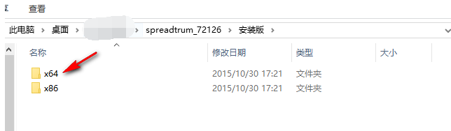 spreadtrum phone驱动程序