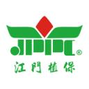 江门植保 1.0.0 官方版
