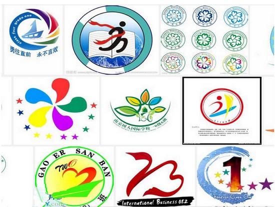 班徽设计软件  官方版