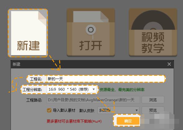 橙光文字游戏制作工具