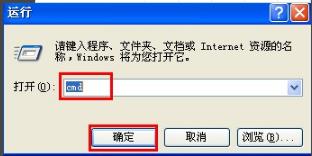 内存不能为written修复方法