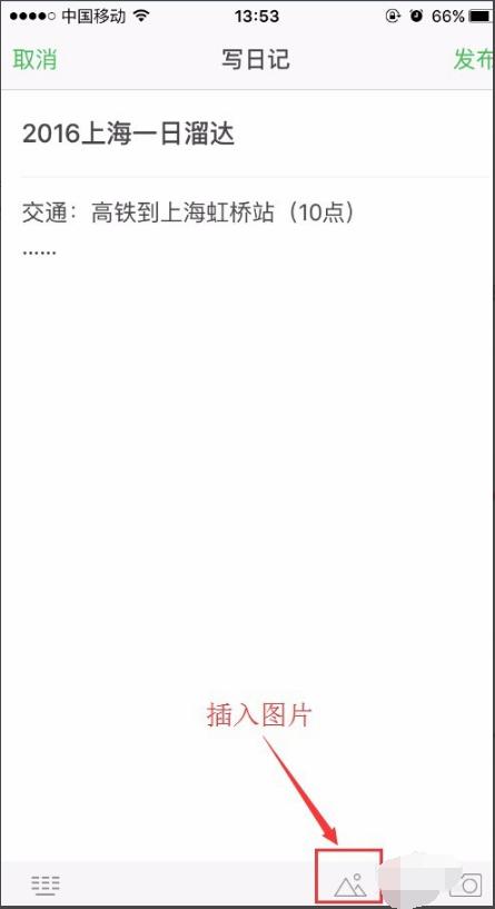 豆瓣App官方下载