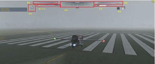微软模拟飞行2012中文版汉化版