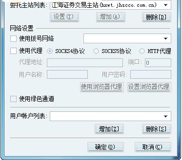 江海证券核新委托