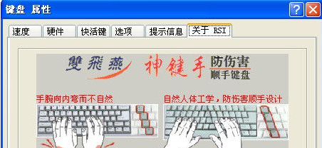 双飞燕kb-8键盘驱动