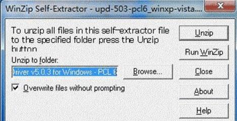 HP惠普Officejet 7110打印机驱动