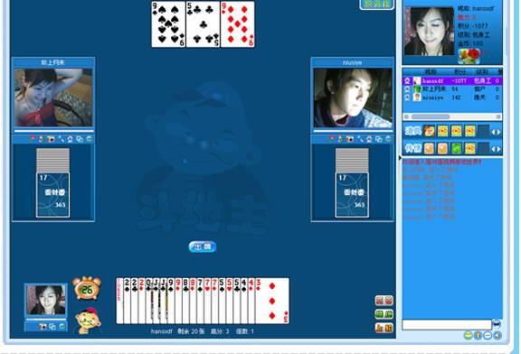 面对面视频棋牌游戏